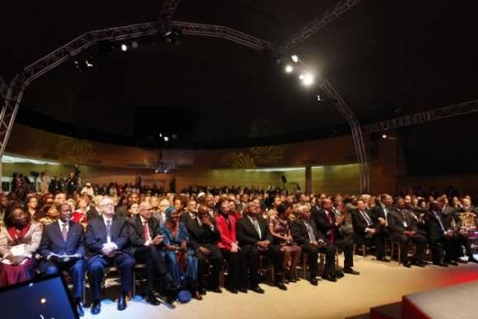 <span>2011 Leadership Ceremony</span>