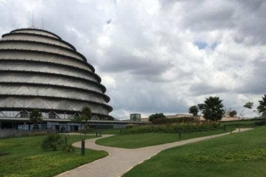 <span>2018 Ibrahim Governance Weekend: Kigali, Rwanda</span>