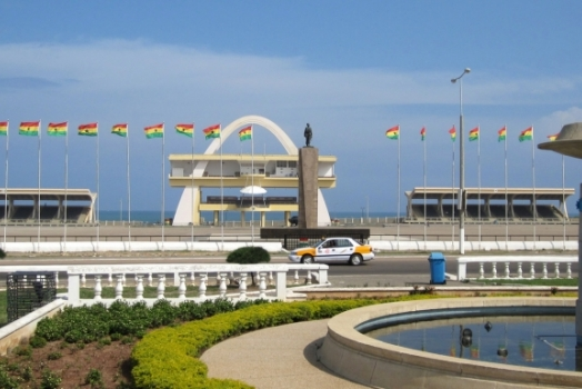 <span>2015 Ibrahim Governance Weekend: Accra, Ghana</span>